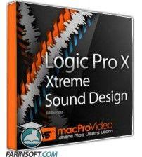 آموزش MacProVideo Logic Pro X 400 – Xtreme Sound Design