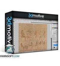 آموزش 3D Motive Texture Creation In Photoshop
