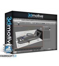 آموزش 3D Motive Speedboat Modeling Series Volume 1 & 2