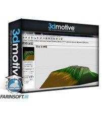 آموزش 3D Motive Terrain in World Machine Volume 1-3