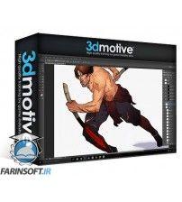 آموزش 3D Motive 3DMotive - 2D Cell Shading in Photoshop