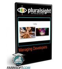 دانلود آموزش PluralSight Managing Developers