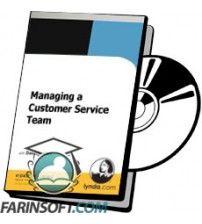 آموزش Lynda Managing a Customer Service Team