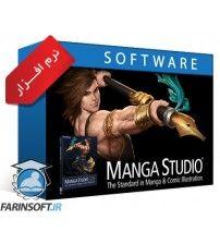 نرم افزار Manga Studio EX v5.0 – نرم افزار طراحی مانگا