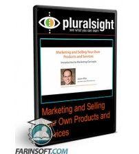 آموزش PluralSight Marketing and Selling Your Own Products and Services