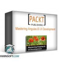 دانلود آموزش PacktPub Mastering AngularJS UI Development
