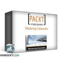 دانلود آموزش PacktPub Mastering Cassandra