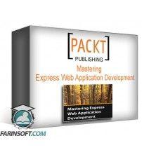دانلود آموزش PacktPub Mastering Express Web Application Development