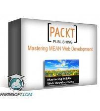 دانلود آموزش PacktPub Mastering MEAN Web Development
