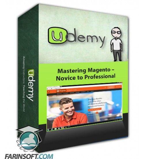 آموزش Udemy Mastering Magento  Novice to Professional