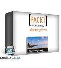 دانلود آموزش PacktPub Mastering Prezi
