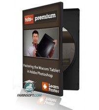 دانلود آموزش Tuts+ Mastering the Wacom Tablet in Adobe Photoshop