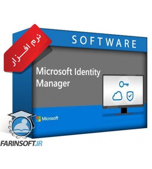 نرم افزار Microsoft Identity Manager 2016