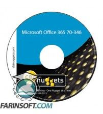 آموزش CBT Nuggets Microsoft Office 365 70-346