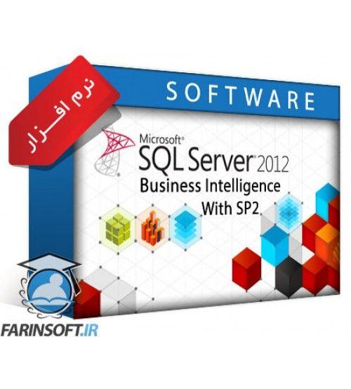 نرم افزار Microsoft SQL Server 2012 Business Intelligence With SP2