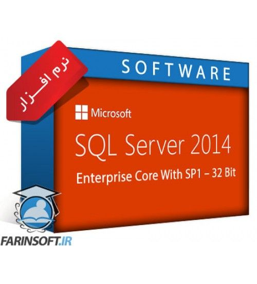 نرم افزار Microsoft SQL Server 2014 Enterprise Core With SP1 – 32 Bit