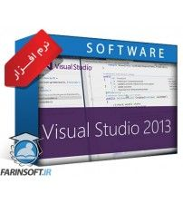 نرم افزار Microsoft Visual Studio Ultimate 2013 with Update5