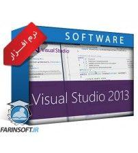 دانلود نرم افزار Microsoft Visual Studio Ultimate 2013 with Update5