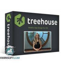 دانلود آموزش TeamTreeHouse Mobile App Design for Ios