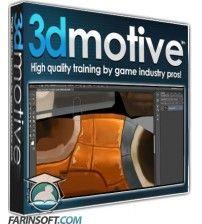 آموزش 3D Motive Modeling for Mobile Games 1-2
