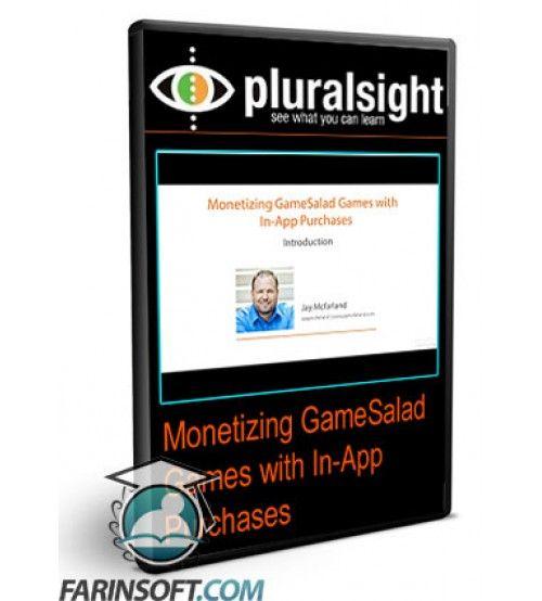 دانلود آموزش PluralSight Monetizing GameSalad Games with In-App Purchases