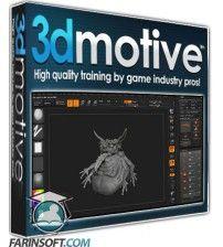 آموزش 3D Motive Monster Sculpting-Tsathoggua Vol 1-4