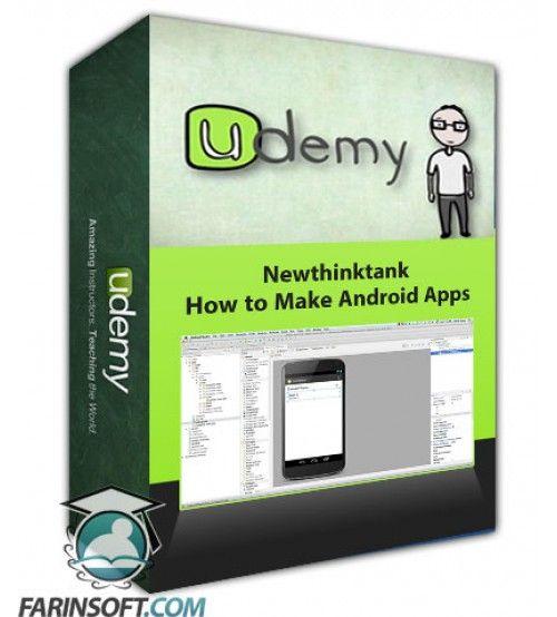 آموزش Udemy Newthinktank – How to Make Android Apps