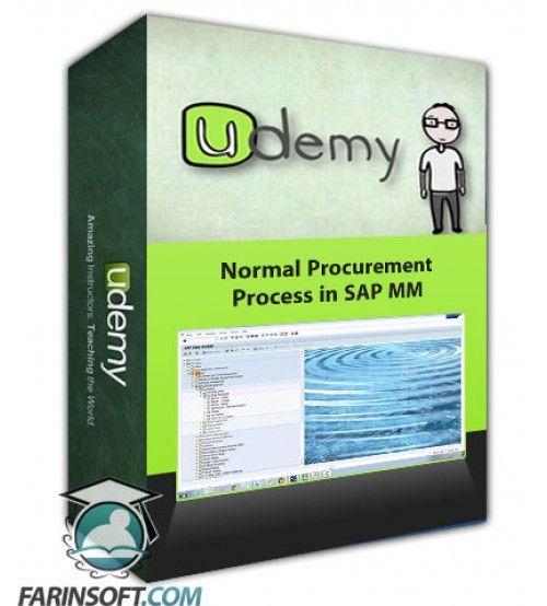 آموزش Udemy Normal Procurement Process in SAP MM