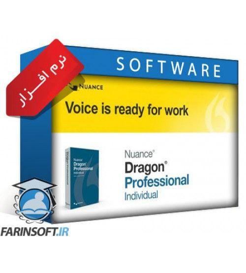 نرم افزار Nuance Dragon Professional Individual v14.00.000.180 نرم افزار خودکار سازی فعالیت های رایانه با صدای کاربر