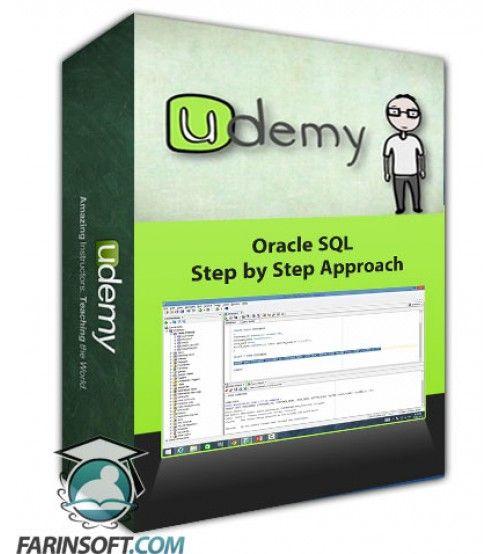 آموزش Udemy Oracle SQL - Step by Step Approach
