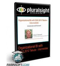 دانلود آموزش PluralSight Organizational BI with SSAS 2012 Tabular – Intermediate