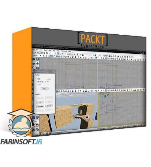 آموزش PacktPub UDK Game Development