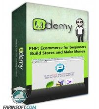 آموزش Udemy PHP : Ecommerce for beginners – Build Stores and Make Money