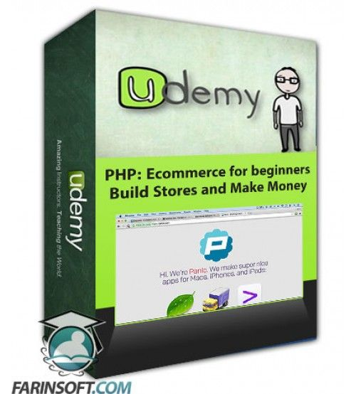 آموزش Udemy PHP : Ecommerce for beginners – Build Stores and Make Money