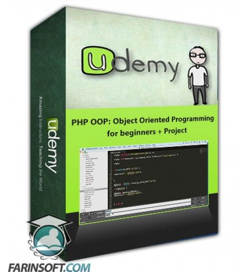 آموزش Udemy PHP OOP: Object Oriented Programming for beginners + Project