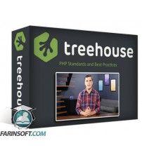 دانلود آموزش TeamTreeHouse PHP Standards and Best Practices