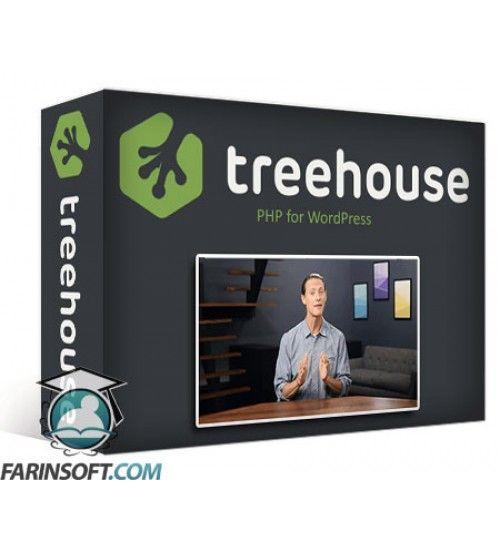 آموزش TeamTreeHouse PHP for WordPress