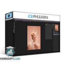 دانلود آموزش PHLearn Liquid Portrait