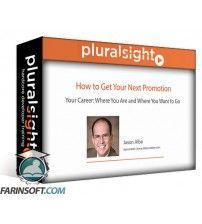 آموزش PluralSight How to Get Your Next Promotion
