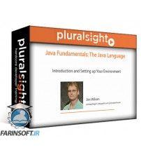 دانلود آموزش PluralSight Java Fundamentals: The Java Language