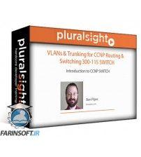 دانلود آموزش PluralSight VLANs & Trunking for CCNP Routing & Switching 300-115 SWITCH