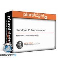 آموزش PluralSight Windows 10 Foundations