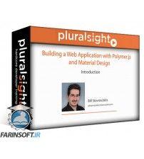 دانلود آموزش PluralSight Building Scalable APIs with the AWS API Gateway