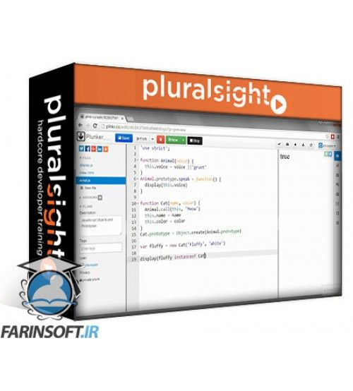 آموزش PluralSight JavaScript Objects and Prototypes