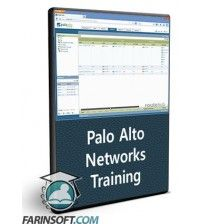 آموزش RouteHub Palo Alto Networks Training