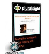 دانلود آموزش PluralSight Penetration Testing and Ethical Hacking with Kali Linux