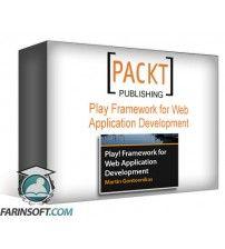 دانلود آموزش PacktPub Play Framework for Web Application Development