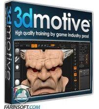 آموزش 3D Motive Polypainting in ZBrush 1-3