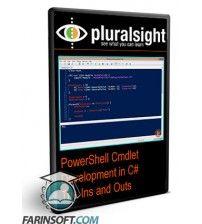 آموزش PluralSight PowerShell Cmdlet Development in C# - The Ins and Outs