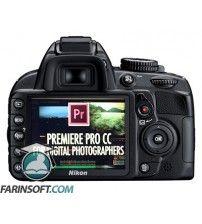 آموزش KelbyOne Premiere Pro CC for Photographers